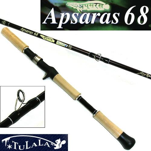●ツララ TULALA Apsaras 68 アプサラス68