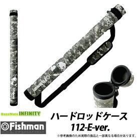 ●Fishman フィッシュマン ハードロッドケース 112-E-ver.
