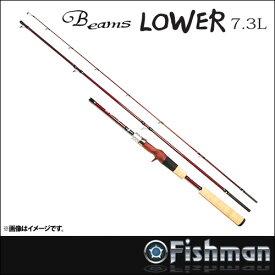【ご予約商品】●Fishman フィッシュマン Beams ビームス LOWER ローワー 7.3L ※8月下旬〜9月以降入荷予定