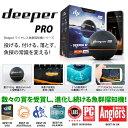 ●Deeper ディーパー Pro プロ ワイヤレススマート魚群探知機 【送料無料】 【まとめ送料割】