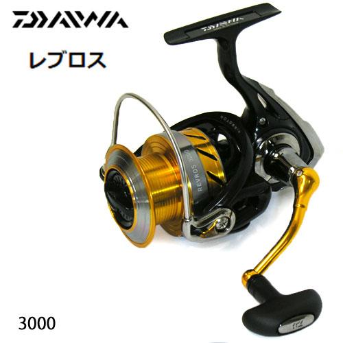 ●ダイワ 15 レブロス 3000 【まとめ送料割】
