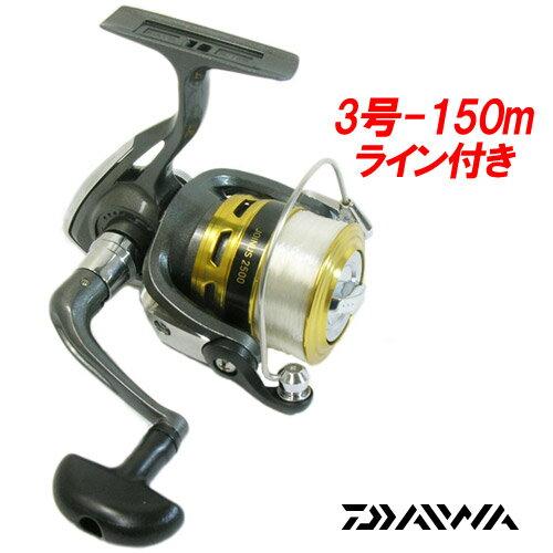 ●ダイワ 16 ジョイナス 2500 (ナイロン3号150M付き) 【まとめ送料割】