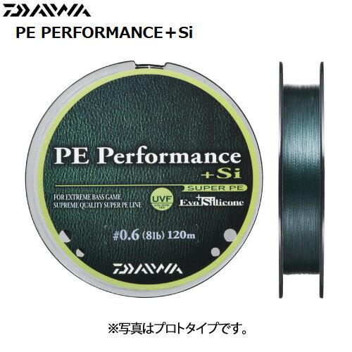 ●ダイワ PE PERFORMANCE+Si 120m (0.6-2号) 【メール便配送可】 【まとめ送料割】