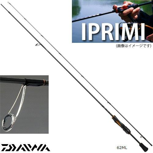 ●ダイワ イプリミ 62ML(2ピースモデル)