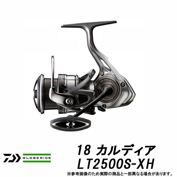 ●ダイワ 18 カルディア LT2500S-XH 【まとめ送料割】