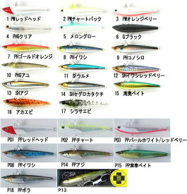 ●タックルハウス ローリングベイト RB88 【メール便配送可】 【まとめ送料割】