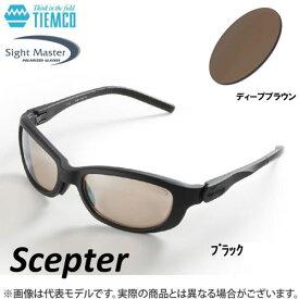 ●ティムコ サイトマスター セプター ブラック(ディープブラウン) 【まとめ送料割】