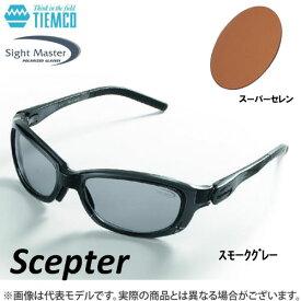 ●ティムコ サイトマスター セプター スモークグレー(スーパーセレン) 【まとめ送料割】