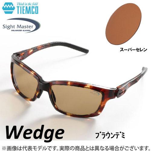 ●ティムコ サイトマスター ウェッジ ブラウンデミ(スーパーセレン) 【まとめ送料割】