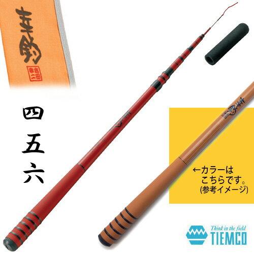 ●ティムコ 幸釣 四五六 (コウチョウ 456) カラシ 【まとめ送料割】