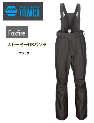 ●フォックスファイヤー ストーミーDSパンツ ブラック 【まとめ送料割】