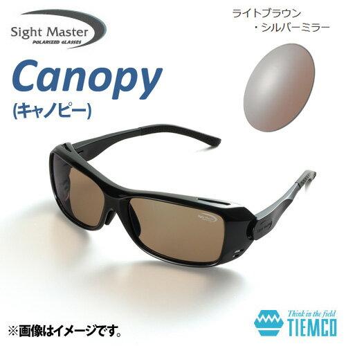 ●ティムコ サイトマスター キャノピー ブラック(ライトブラウン/シルバーミラー) 【まとめ送料割】