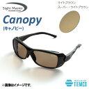 ●ティムコ サイトマスター キャノピー ブラック(スーパーライトブラウン) 【送料無料】