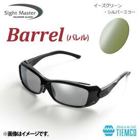 ●ティムコ サイトマスター バレル ブラック(イーズグリーン/シルバーミラー) 【まとめ送料割】
