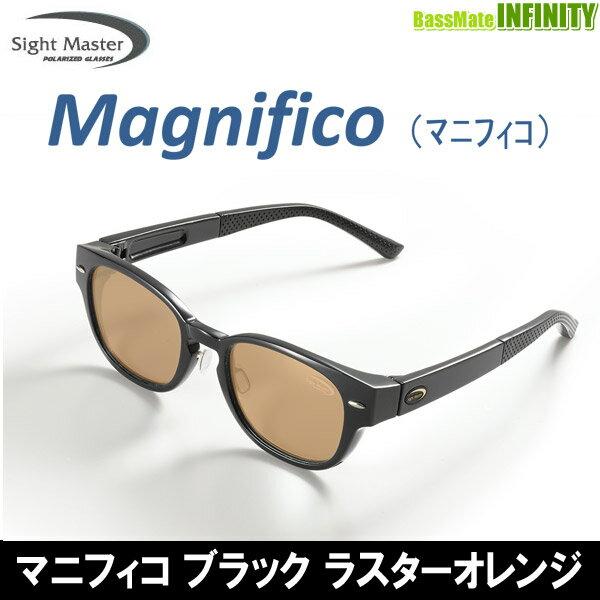 ●ティムコ サイトマスター マニフィコ ブラック (ラスターオレンジ) 【まとめ送料割】