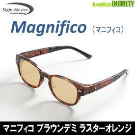 ●ティムコ サイトマスター マニフィコ ブラウンデミ (ラスターオレンジ) 【まとめ送料割】