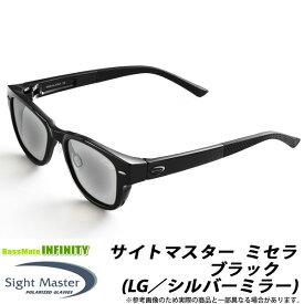 ●ティムコ サイトマスター ミセラ ブラック (LG/シルバーミラー) 【まとめ送料割】