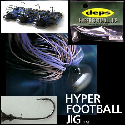 ●デプス Deps ハイパーフットボールジグ 1/4-1/2oz (シリコンラバー) (2) 【メール便配送可】 【まとめ送料割】