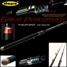 ●デプス Deps サイドワインダー グレートパフォーマー HGC-76XX/GP スラップショットGP