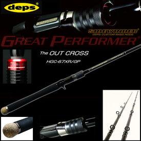 ●デプス Deps サイドワインダー グレートパフォーマー HGC-67XR/GP アウトクロスGP