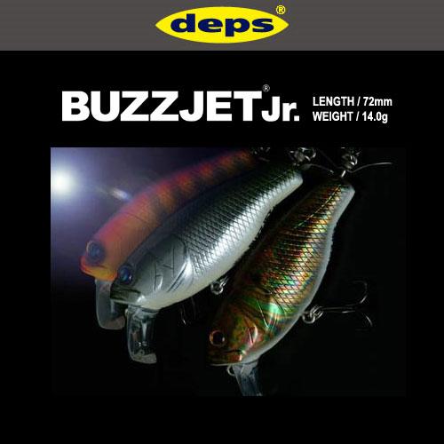 ●デプス Deps BUZZJET Jr バズジェット ジュニア (2) 【メール便配送可】 【まとめ送料割】