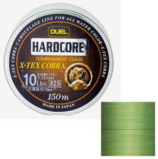 ●デュエル DUEL ハードコア エックステックス コブラ 150M (6-12LB) 【まとめ送料割】
