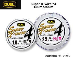 ●デュエル DUEL スーパーエックスワイヤー4 150M シルバー (0.6-2号) 【メール便配送可】 【まとめ送料割】