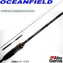 ●アブガルシア OCEANFIELD オーシャンフィールド ライトジギング OFLS-62/120 【送料無料】