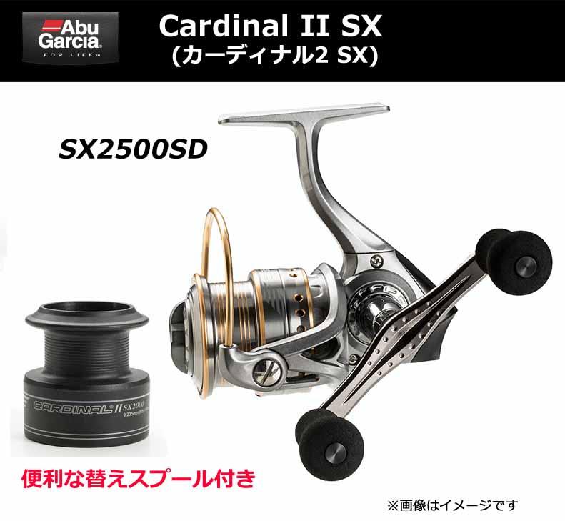 ●アブガルシア Abu カーディナル2 SX2500SD スペアスプール付 【まとめ送料割】