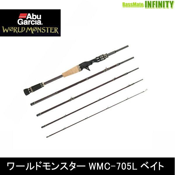 ●アブガルシア WorldMonster (ワールドモンスター) WMC-705L (ベイト) 【まとめ送料割】