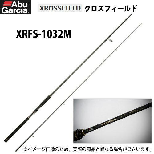 ●アブガルシア クロスフィールド XRFS-1032M(スピニング)