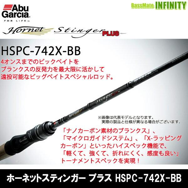 ●アブガルシア Abu ホーネットスティンガー プラス 2ピース HSPC-742X-BB (ベイトモデル)