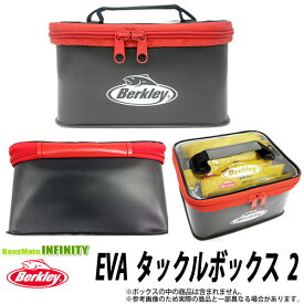 ●バークレイ Berkley EVA タックルボックス2 ダークグレー 【まとめ送料割】