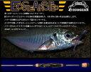 ●ノリーズ エコギアスペック KATSU-AJI 67