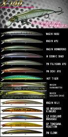 ●メガバス X-140 FW ワールドチャレンジ 【メール便配送可】 【まとめ送料割】