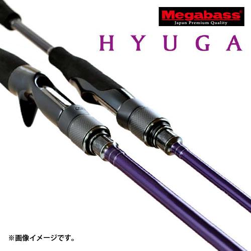 【在庫限定30%OFF】メガバス HYUGA ヒューガ 69L-S 【sale01b】