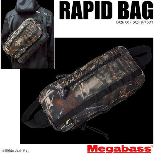 ●メガバス ラピッドバッグ 【まとめ送料割】