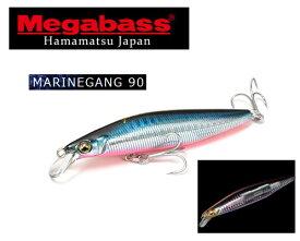●メガバス MARINEGANG マリンギャング 90 (フローティング) 【メール便配送可】 【まとめ送料割】