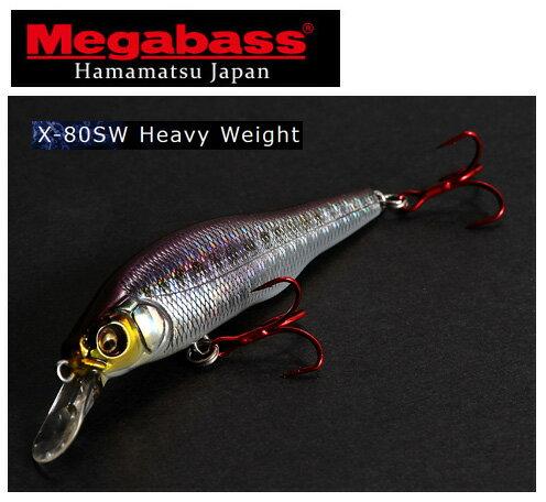 ●メガバス X-80SW HW ヘビーウェイト 【メール便配送可】 【まとめ送料割】