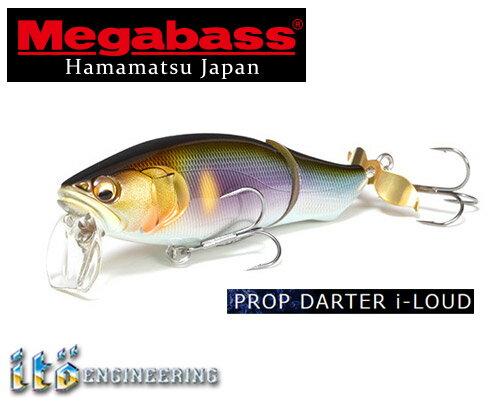 ●メガバス プロップダーター i-LOUD 【まとめ送料割】