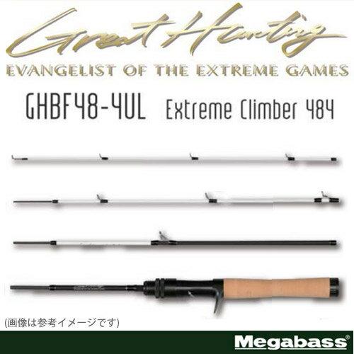 ●メガバス グレートハンティング GHBF48-4UL 【まとめ送料割】