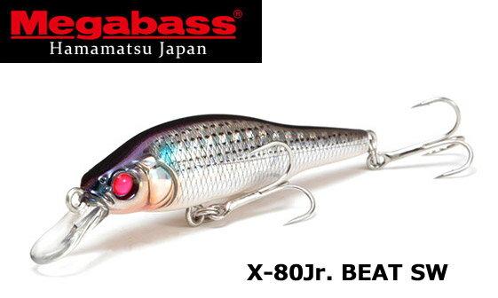 ●メガバス X-80Jr.(ジュニア) BEAT SW 【メール便配送可】 【まとめ送料割】