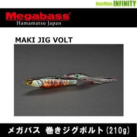 ●メガバス 巻きジグボルト (210g) 【メール便配送可】 【まとめ送料割】