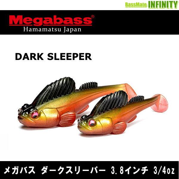 ●メガバス ダークスリーパー 3.8インチ 3/4oz 【メール便配送可】 【まとめ送料割】