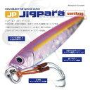 ●メジャークラフト ジグパラ セミロング JPSL 40g 【メール便配送可】 【まとめ送料割】