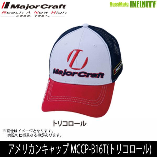 ●メジャークラフト アメリカンキャップ MCCP-B16T(トリコロール)