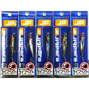●メジャークラフト ジグパラ ショート JPS 20g L 爆釣ライブベイトカラー5個セット(221) 【メール便配送可】 【まと…