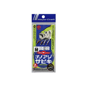 ●メジャークラフト ナノアジサビキ AD-SABIKI 【メール便配送可】 【まとめ送料割】