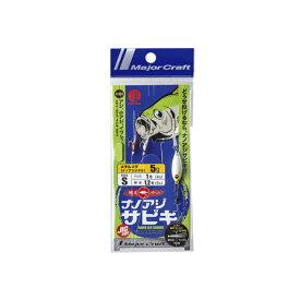 ●メジャークラフト ナノアジサビキ ジグセット AD-SABIKI SET 【メール便配送可】 【まとめ送料割】