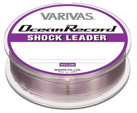●バリバス オーシャンレコード ショックリーダー 50m 90-120LB (22-30号) 【まとめ送料割】